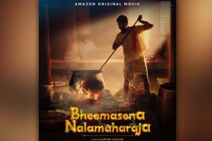 Watch Motion poster of Kannada film Bheemasena Nalamaharaaj released