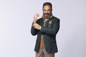 Bigg Boss Tamil season four to premiere soon Vijay TV reveals date