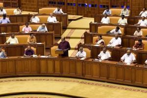 Live Blog Kerala Budget 2019 Rs 1420 cr set aside for women empowerment