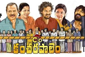 Co Kancharapalem allowed to apply for National Awards after producers appeal