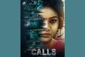 Late actor VJ Chitras movie Calls to release in theatres