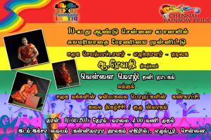 Chennai gets set for Seven Colours The Chennai Rainbow Art Festival
