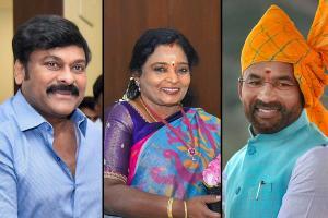 Tamilisai Soundararajan and G Kishan Reddy laud actor Chiranjeevi for COVID relief
