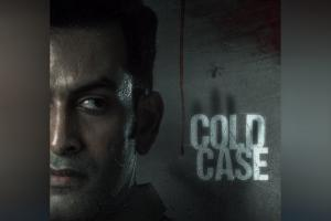 Prithviraj Sukumaran and Aditi Balans thriller Cold Case to stream on OTT