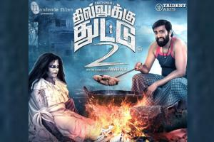 Dhilikku Dhuddu 2 review This horror-comedy is saved by Motta Rajendran and Urvashi