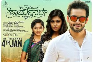 Fortuner review Diganths romcom disappoints