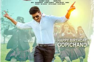 Pakka Commercial team releases poster for Gopichands birthday