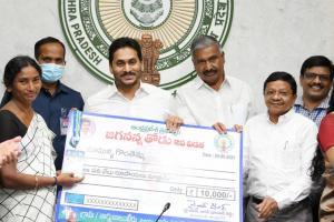 How Jagananna Thodu zero-interest loan scheme for small traders works