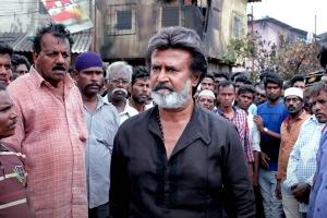 Land labour and life The politics of Kaala and its contemporary relevance