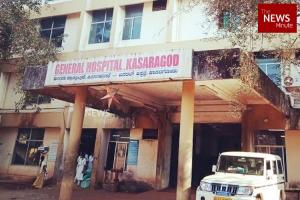 COVID-19 crisis highlights Kasaragods lack of medical facilities Health expert intv