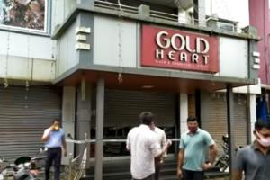 Kerala gold store owner reports robbery cops say false complaint to get insurance