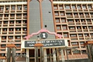 Kerala HC declines to stay draft Lakshadweep Development Authority Regulation 2021
