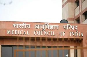 Medical Council of India dissolved National Medical Council is now new regulatory authority