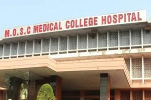 Kerala college seeks students urine samples to test for drug abuse gets slammed
