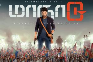 Silambarasans Maanadu first look motion poster is out