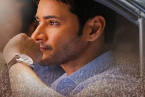 Mahesh Babus web series Charlie to roll soon