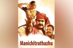 25 years of Manichitrathazhu Why the Malayalam classic remains unsurpassed