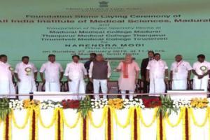 PM Narendra Modi lays foundation stone for AIIMS in TN