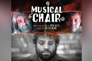 Independent film Musical Chair is second direct Malayalam OTT release