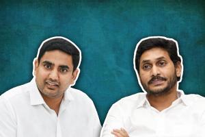 Future of AP at stake over capitals Jagan must swallow his ego Nara Lokesh writes