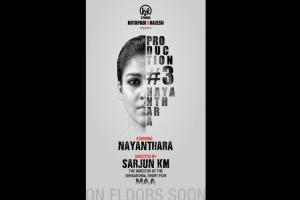 Lakshmi and Maa fame Sarjun to direct Nayanthara in his second feature film