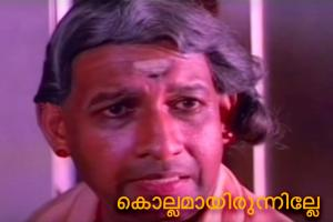 With BevQ alcohol app yet to be cleared by Google Malayalees get high on memes