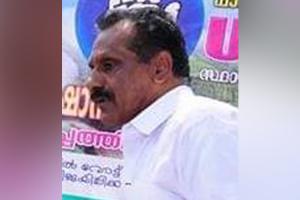 Ex-Congress leader in Kerala OM George accused of raping tribal minor girl surrenders