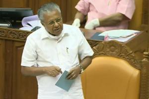 Congress accuses Pinarayi govt of helping BJP in Kodakara money heist case