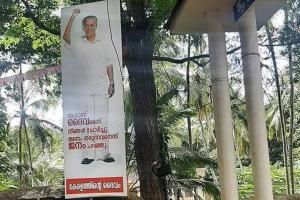 Poster near temple calling CM Pinarayi god goes viral stirs row
