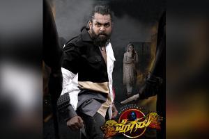 14 scenes from Kannada movie Pogaru edited after members of Brahmin community object