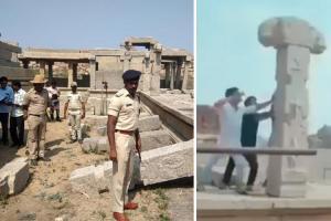 Video Miscreants seen pulling down pillar of Hampi temple ruins police launch probe