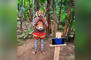 This year over 25000 Pulikali lovers watched the tigers from Thrissur online