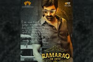 Ravi Tejas upcoming Tollywood film titled Ramarao On Duty
