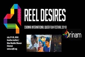 Reel Desires Chennai International Queer Film Festival back with sixth edition