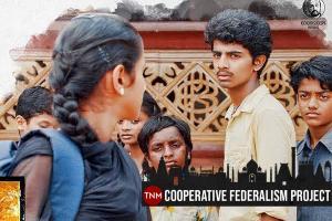 Sarkari Hi Pra Shaale How 2018 Kannada film explores language culture and politics