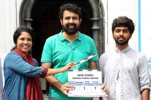 Release of GV Prakashs Sarvam Thaala Mayam postponed
