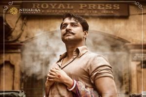First-look poster of Nani and Sai Pallavi starrer Shyam Singha Roy is here