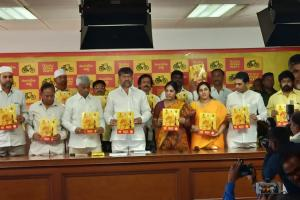 Will turn Telangana CM camp office into public hospital TDP manifesto