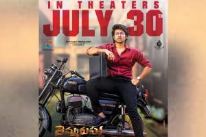 Satyadevs Timmarasu to hit theatres on July 30
