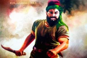 5 films on Variyamkunnath and Malabar Rebellion Creative freedom or political ends