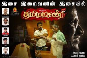Ilaiyaraaja roped in to compose music for Vijay Antonys Tamilarasan