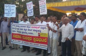 87-year-old Vijaya Bank to merge with Bank of Baroda sparks protest in Mangaluru