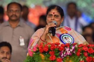 Andhra CM Jagans mother Vijayamma hits out at section of media for targeting family