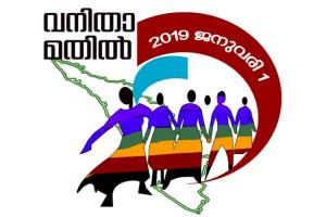 Kerala gears up for massive Womens Wall event All you need to know