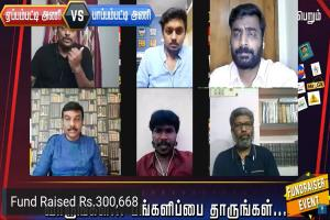With livestreaming Tamil YouTubers and celebs raise money for oxygen plant in TN