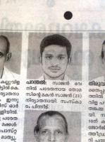 Kerala man wakes up on April Fools Day and is told he is dead