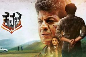 Oppam script redrafted with new elements for Shivarajkumars Kavacha