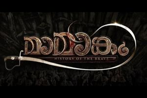 Maamaankam director opens up on ego issues with production house