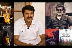 Mammootty talks about watching other language films