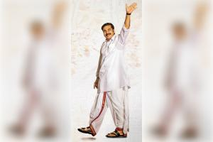 Tamil version of Yatra in trouble Chennai production house claims rights on title